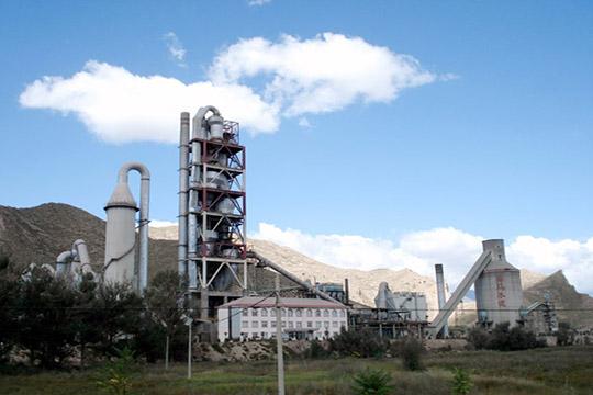 2500 t/d Cement Plant