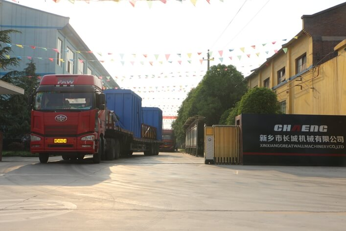Indonesia 300,000 tons of ultra-fine vertical mill equipment deliver photos