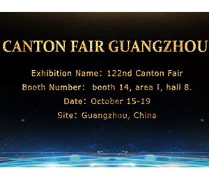 122nd canton fair guangzhou china