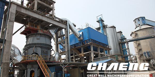 ggbfs production line