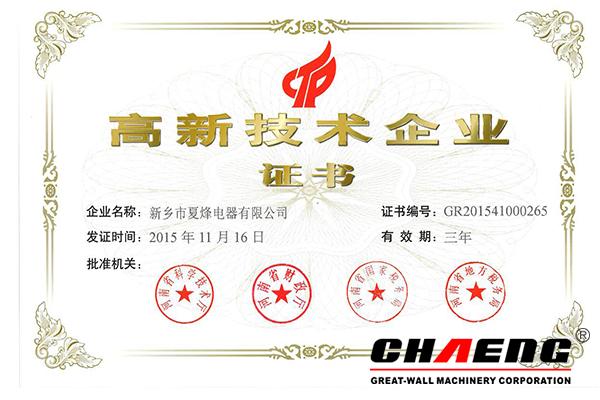 chaeng high tech enterprise