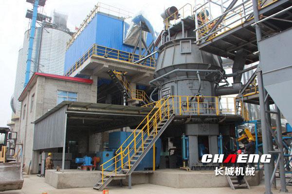 slag powder production line