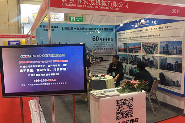 cement industry exhibition