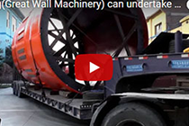 Chaeng(Great Wall Machinery) can undertake the EPC 200-1500t/d active lime produ