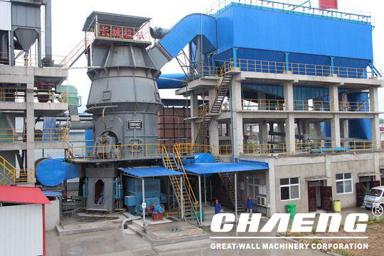 cement vertical mill (1)