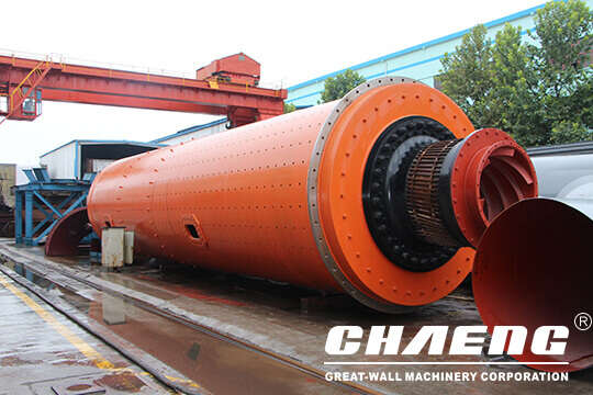 raw material mill (1)