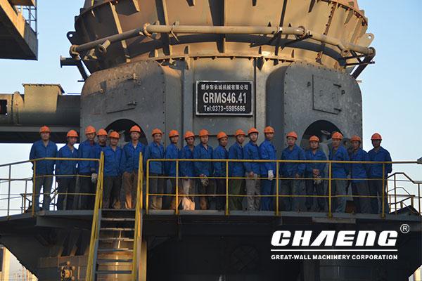 composite powder production line