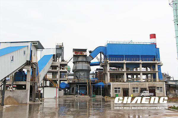 slag powder plant