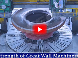 chaeng (great wall) Company Introduction and our main machine parts