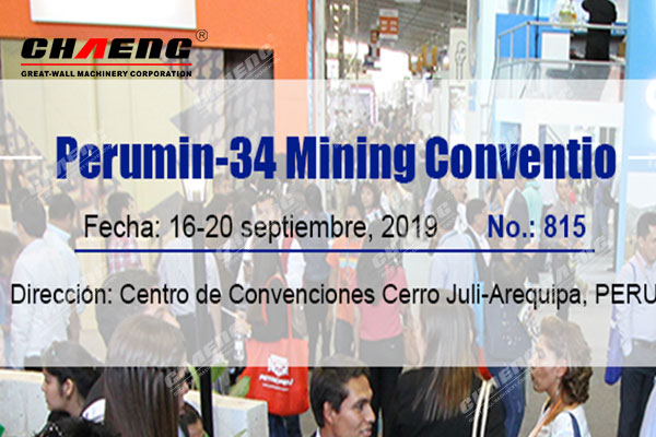 We sincerely invite you to participate La Perumin-34 Mining Conventio in Arequip
