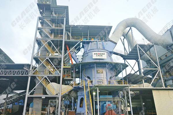 steel slag vertical mill