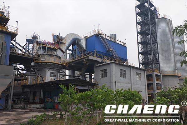 steel slag mill
