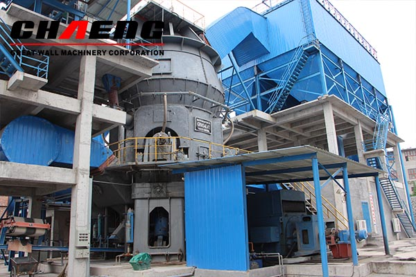 steel slag vertical mill