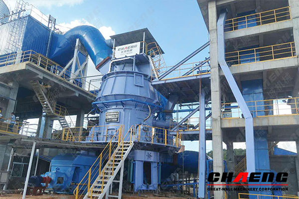 Limestone Vertical Mill