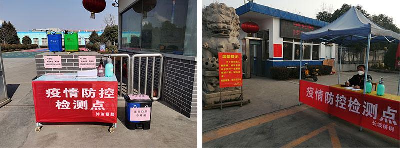 CHAENG Gatekeeper