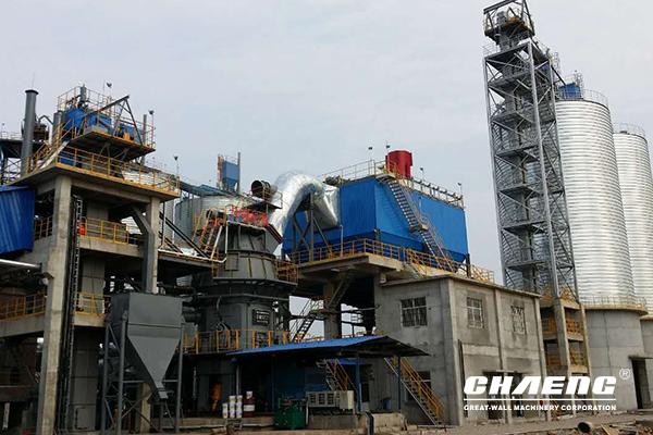 steel slag production line, vertical mill, CHAENG