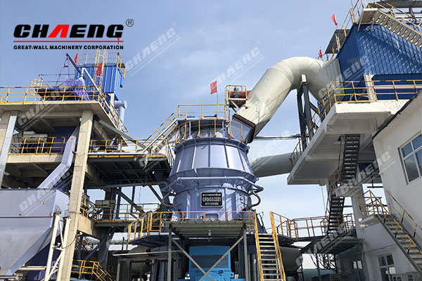 Hebei Aosen steel's steel slag grinding plant EPC project with annual output of 300,000 tons