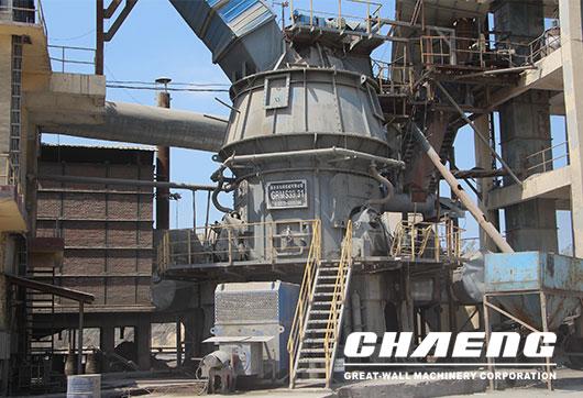 nickel slag grinding mill vertical mill