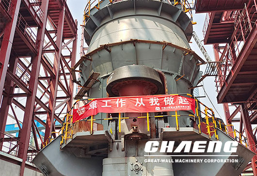 slag grinding plant project slag powder production