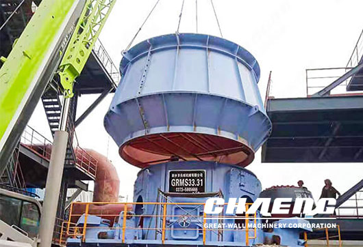 vertical mill slag grinding plant EPC project