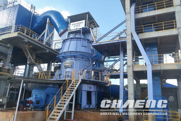 vertical roller mill for slag grinding