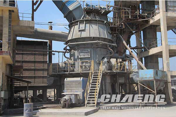 vertical roller mill in cement industry