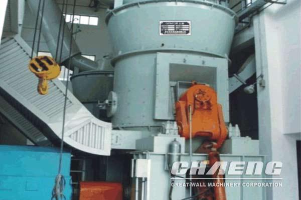coal vertical mill