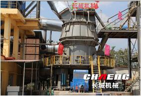 GRMS vertical roller mill.jpg